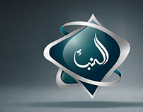 Logo Design  | Al Nabaa Channel