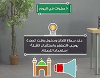 Salah Graphic Elements
