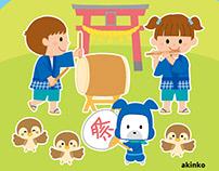NINJA DOG Taro-kun/日本のまつり