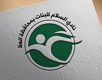 AL Salam Club