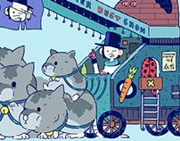 Hamster Circus