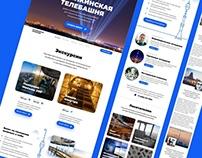 Дизайн сайта Visit Ostankino