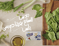 Domty Recipe Campaign