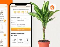 Мобильное приложение по доставке мебели Vamdodoma