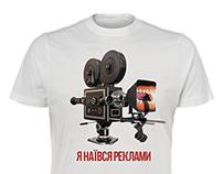 Advertising festival t-shirt
