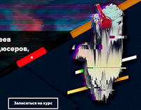 Website design for Music School.