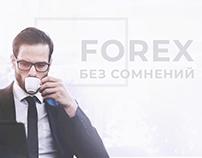 Landing page design - Forex
