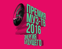 MUZ-TV 2016 MUSIC SHOW