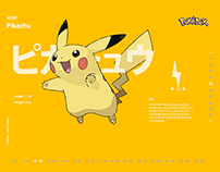 Pokedex Entries Redesigned