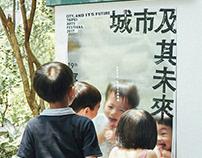 19th 臺北藝術節─城市及其未來