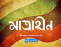 Matrahin(Unicode)-Bangla font