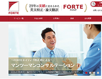 FORTE (2015)