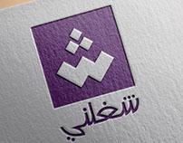 sh*3alny logo