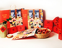 Chinese spring festival gift packaging illustrations