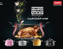 Al Ahram Social Media