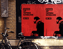 Poster. Stand Up.
