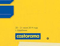 Presentation for Castorama festival