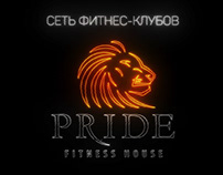 Рекламный ролик Pride Fitness House