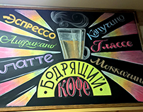 Chalkboard Graphics for Jazz Pizza