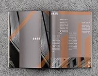 HuaYu Construction Annual Report Design