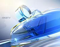HKBTV ID