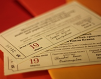 Oldfashioned Music Concert Tickets