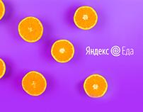 Универсальный лендинг и постеры для сервиса Яндекс.Еда