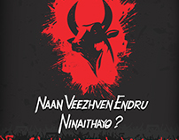NAAN VEEZHVEN ENDRU NINAITHAYO ?