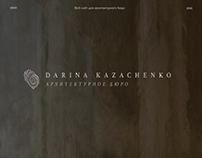 DK Studio - Website design/ Дизайн cайта для DK Studio