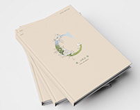 """""""Chen, and a flower"""" 