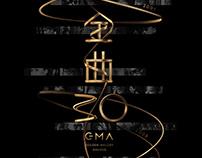 金曲30 Golden Melody Awards 2019 - Documentary