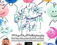 Let me be your voice / Iran exhibition 2019