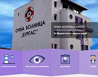 Очна Болница Бургас