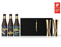 X-GAME Craft Beer 御龙在天精酿啤酒