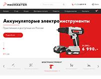 Интернет-магазин инструментов и оборудования