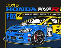 Spoon - Honda Civic Type R Turbo