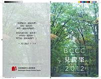 Testimonial Booklet