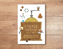 Work | COFFEE FESTIVAL