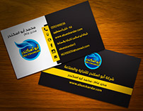 business card Abu eskandar