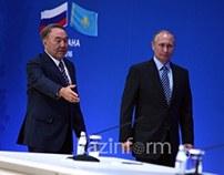 Казахстанский форум