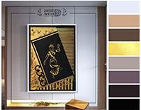 Golden Black tableau (ARCHIWOOD)