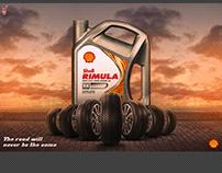 shell ADS