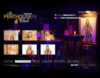 Penthouse Club Moscow