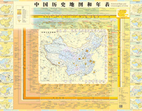 Historical Maps and Chronologies of China