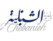 Chebanieh Municipality Logo