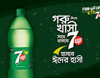 7up Eid Promo Motion Graphics