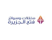 مؤسسة فتح الجزيرة