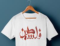 Palestine calligraphy