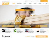 UMELO - construction and repair services   Web site