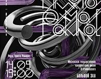 Organ concert poster